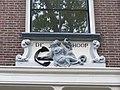 Prinsengracht 224 stone.JPG