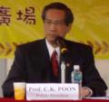 Prof. C.K. Poon.png