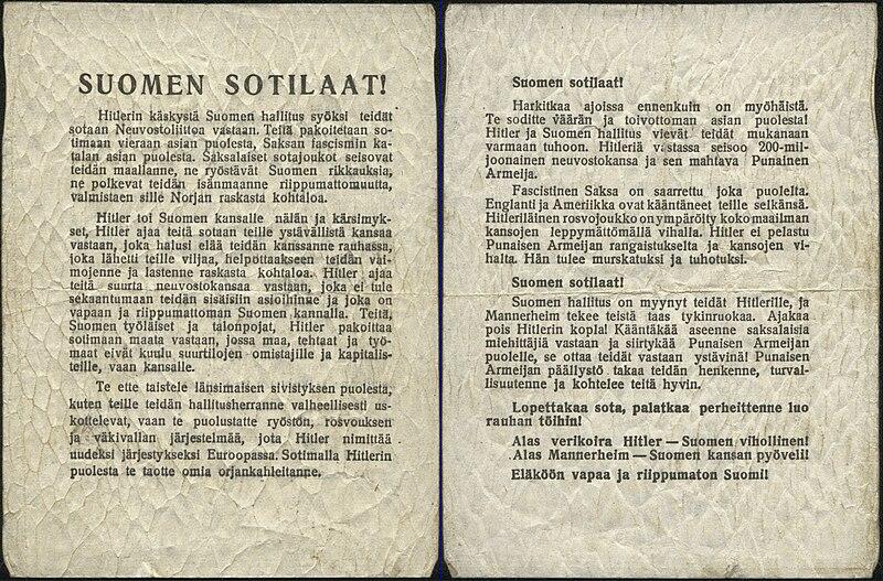 File:Propaganda Leaflet 1941-44.jpg