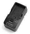 Psp-battery-charger.jpg