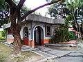 Public Toilet at Taipei New Park 20130123.JPG