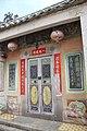 Puning, Jieyang, Guangdong, China - panoramio (19).jpg