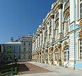 Pushkin Catherine Palace SE facade 01.jpg