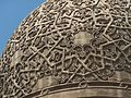 Qaytbay dome closeup.jpg