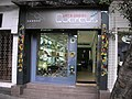 Quercus Art & Design 20080530.jpg