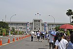 ROCAF Songshan Air Force Base Command Building front 20110813.jpg