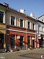 Radom, Rwańska 12 - fotopolska.eu (306258).jpg