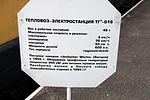 RailwaymuseumSPb-158.jpg
