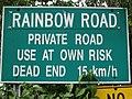 Rainbow Road (2747904572).jpg
