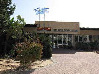 Ramat Negev Regional Council Place in Israel