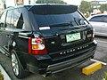 Range Rover(Rear).JPG