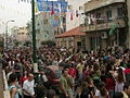 Rav Kook Street Party 2007.JPG
