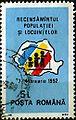 Recensamant 1992.JPG