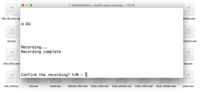 Recording words using Kathabhidhana command interface.png