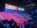 Red or black arena.jpg