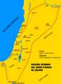 Regne d'Israel.png