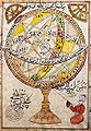Représentation ottomane sphère armilaire - XVIe.jpg