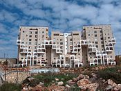 Residential buildings in Modi'in Illit.JPG
