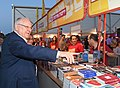 Reuven Rivlin and his wife visited the Hebrew Book Week fair at the Jerusalem Station compound (3556).jpg