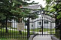 Reverend Forbes Homestead gate.jpg