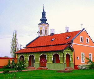 Church of St. Demetrius, Dalj - Patriarchal palace