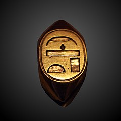 Ring of Queen Ahhotep I-E 7725