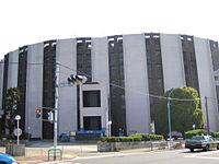 Rissho Kosei-kai (Fumon Hall).jpg