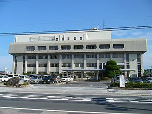 Rittō, Shiga - Ritto City Hall