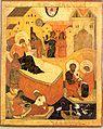 Rojdestvo Bogorodici (russian icon XVII).jpg