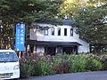 Rokugo tourist information center.JPG