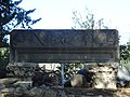 Roman lintel 2 at Side.jpg