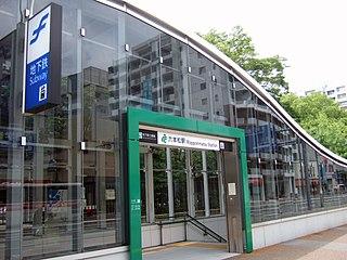 Ropponmatsu Station Metro station in Fukuoka, Japan