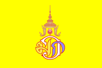 Royal Flag of Crown Prince Maha Vajiralongkorn.png