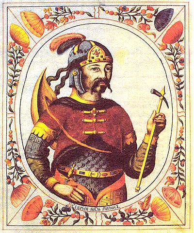 Рюрик, миниатюра из «Царского титулярника» XVII век