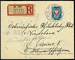 Russia Levant 1914-06-26 cover SMYRNE.jpg