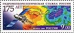 Russia stamp 2009 № 1317.jpg