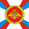 Russian Ministry of Defence Standart.png