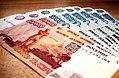 Russian rubles.jpg