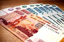 rubles into euros