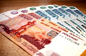 Ruble - Russian rubles - banknotes of 1000 and 5000 rubles.