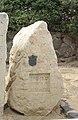 S Ben Zion tomb.JPG