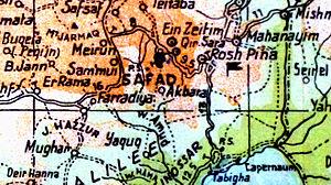 'Akbara - 'Akbara, 1946