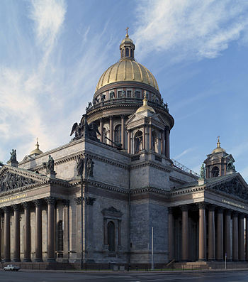 Saint Isaac's Cathedral (St. Petersburg, 2003).jpg