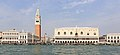Saint Mark's Campanile and Palazzo Ducale, Venice, September 2017.jpg