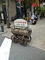Sakaemachi - panoramio (103).jpg