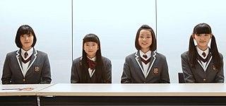 Sakura Gakuin Japanese girl group