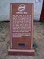 Salimgarh Fort 011.jpg