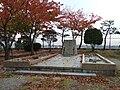 San-yo-shinkansen memorialpark (2).JPG