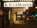 San Antonio GM Steak House.jpg