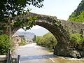 Sanahin bridge 02.JPG